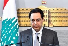 Photo of Gobierno libanés reconoce su error y presenta su renuncia