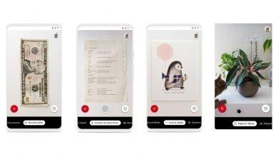 Photo of Google lanzó versión en español de Lookout, app para personas con discapacidad visual