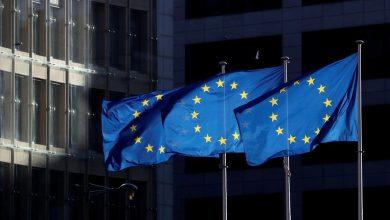 Photo of UE reserva 225 millones de vacunas contra el Covid-19