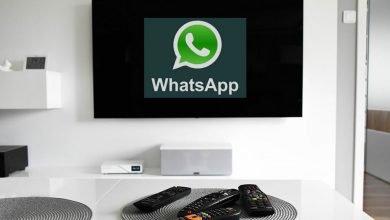 Photo of WhatsApp: así puedes chatear desde tu televisión