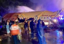 Photo of Se estrella avión con al menos 180 personas en Calcuta