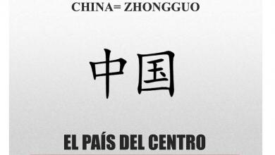 Photo of Inician 50 empresarios veracruzanos proceso de certificación de calidad Cerca de China