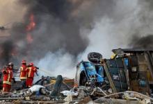 Photo of Más de 2 mil toneladas de nitrato de amonio causaron la explosión en Beirut