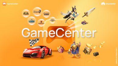 Photo of Huawei GameCenter: la nueva plataforma de juegos con acceso a títulos exclusivos