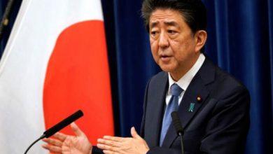 Photo of Ministro de Japón renuncia a su cargo por problemas de salud