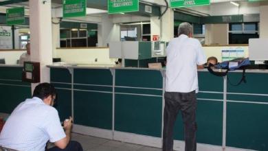 Photo of Demandan senadores programa emergente para garantizar servicios de salud a desempleados
