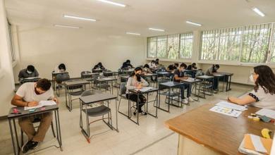 Photo of 7 mil aspirantes al día presentarán examen de ingreso