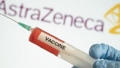 Photo of Vacuna contra Covid-19 de AstraZeneca causó reacción adversa grave