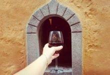Photo of Reabren en Italia las históricas 'ventanas del vino'