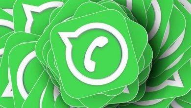 Photo of WhatsApp tiene un nuevo diseño y así lo puedes descargar