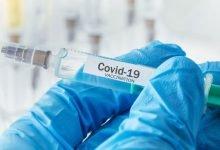 Photo of Repartirán cien millones de vacunas Covid-19 entre países pobres