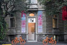Photo of Museo del Objeto reabre sus puertas el 19 de septiembre