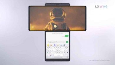 Photo of El smartphone más extraño del mundo: así es el nuevo LG Wing