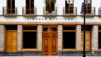 Photo of El hotel que combina un México coloquial con uno contemporáneo