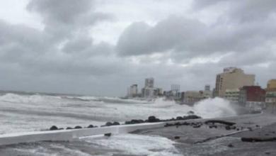 Photo of Alerta gris por ingreso del frente frío esta semana