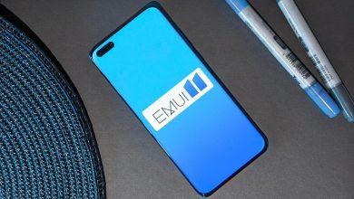 Photo of EMUI 11 es oficial, ¿actualizará tu móvil Huawei a esta nueva versión?