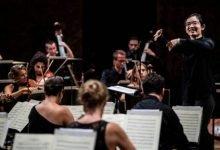 Photo of Culmina certamen que busca dar visibilidad a directoras de orquesta