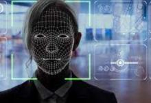 Photo of Singapur aprueba reconocimiento facial como método oficial de identificación