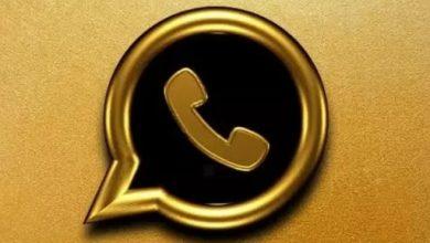 Photo of ¿Qué es WhatsApp Gold y por qué no se debe descargar?