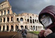 Photo of Establece Roma toque de queda para frenar Covid-19
