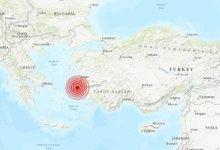 Photo of Fuerte terremoto sacude la costa de Turquía