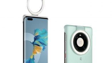 Photo of Huawei se adelanta con un impresionante accesorio