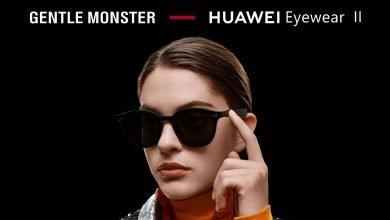 Photo of Huawei Eyewear II: las nuevas gafas inteligentes con sonido estéreo