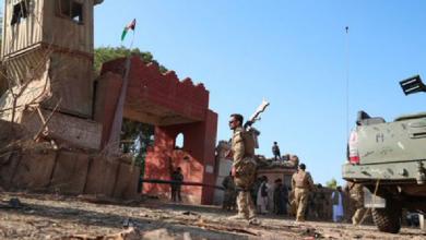 Photo of Atentado en Afganistán deja al menos 15 muertos