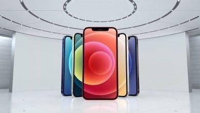Photo of Así luce el nuevo iPhone 12