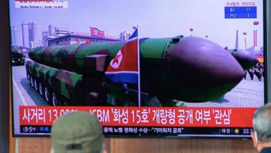 Photo of Corea del Norte exhibe nuevo misil balístico de alcance internacional