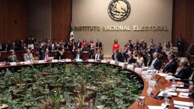 Photo of ¿Cuánto dinero dispondrán los partidos políticos para 2021?