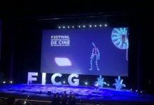 """Photo of Inició la edición 35 del """"Festival Internacional de cine de Guadalajara"""""""