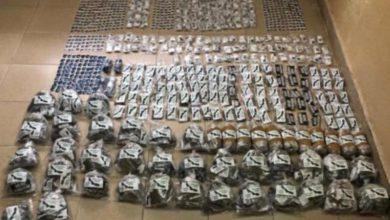 Photo of Asegura SSP droga con valor de más 2.5 millones de pesos en Acayucan
