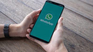 Photo of Nuevas funciones de WhatsApp: permitirá eliminar audio de videos