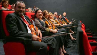 Photo of Ensambles de la OUMP en concierto presencial domingo 22 de noviembre