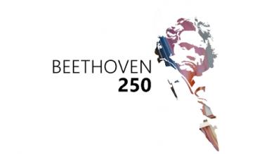 Photo of Conmemora Colegio Nacional el 250 aniversario de Beethoven