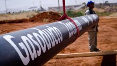 Photo of No tiene efecto cancelación de venta de gas natural de Texas a México