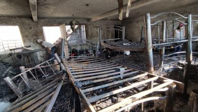 Photo of Se incendia casa hogar de Veracruz, piden apoyo a ciudadanía