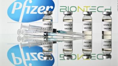 Photo of FDA pidió autorizar el uso de la vacuna de Pfizer en carácter emergente