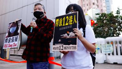 Photo of Unión Europea pide libertad para la periodista china que informó del coronavirus desde Wuhan