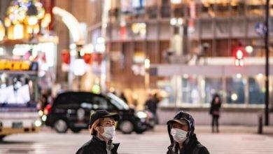 Photo of Por nuevas cepas Covid-19, Japón exigirá prueba negativa para ingresar al país