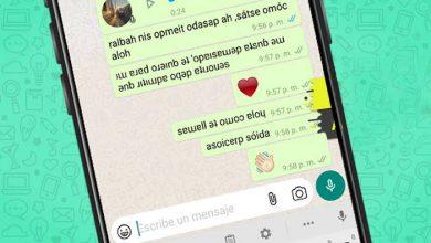 Photo of ¿Cómo enviar mensajes con el texto al revés en WhatsApp?