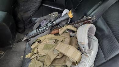 Photo of Asegura SSP automóvil relacionado con secuestro de activista