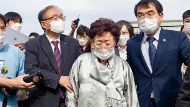 Photo of Tribunal surcoreano ordena a Japón pagar compensaciones a esclavas sexuales de la II Guerra Mundial
