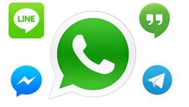 Photo of Apps de mensajería instantánea que pueden reemplazar a WhatsApp