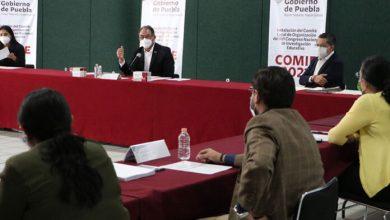 Photo of Congreso Nacional de Investigación Educativa será virtual