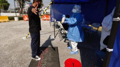 Photo of Inician pruebas de antígeno gratuitas para detectar COVID en tres