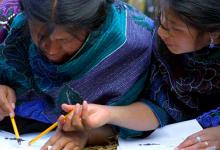 Photo of Necesaria una reforma para reconocer a las lenguas indígenas: Eduardo Ramírez