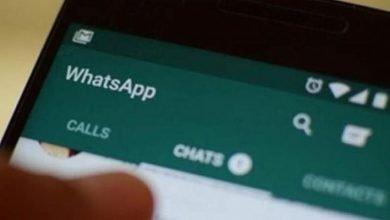 Photo of App crea 'modo borracho'; ya no enviarás mensajes a tu ex