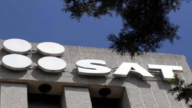 Photo of SAT informa al Senado sobre aumento en recaudación durante 2020